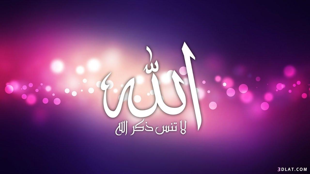 صور اسلامية 2 Do