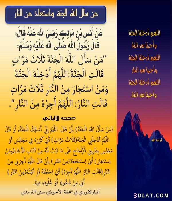 تصميمي اسلامية منوعة،صور اسلامية للفيس اسلامية do.php?img=1129621