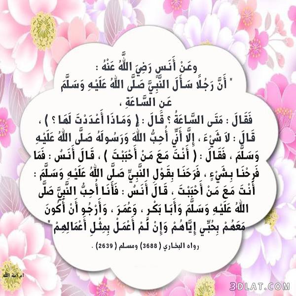 تصميمي اسلامية منوعة،صور اسلامية للفيس اسلامية do.php?img=1129622