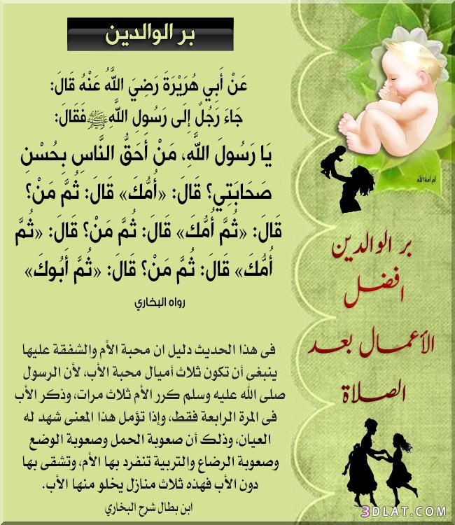 تصميمي اسلامية منوعة،صور اسلامية للفيس اسلامية do.php?img=1129624