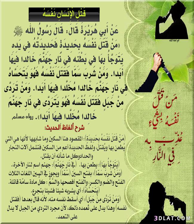تصميمي اسلامية منوعة،صور اسلامية للفيس اسلامية do.php?img=1129625