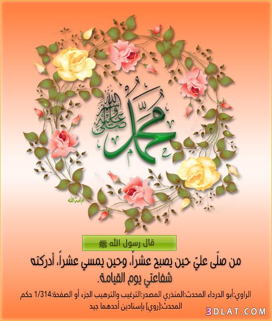 تصميمي اسلامية منوعة،صور اسلامية للفيس اسلامية do.php?img=1129627