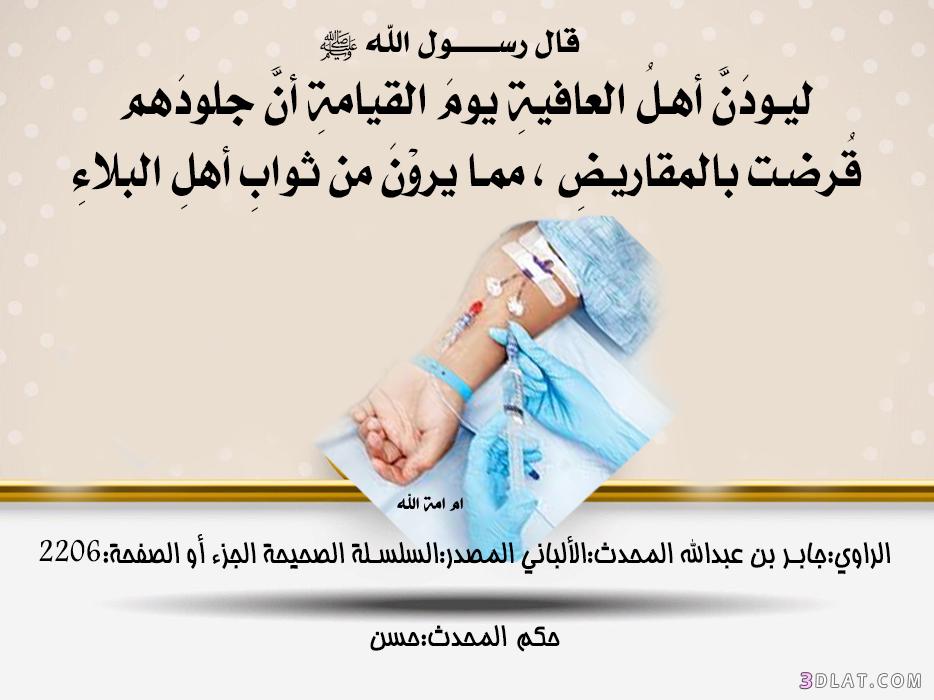 تصميمي اسلامية منوعة،صور اسلامية للفيس اسلامية do.php?img=1129628