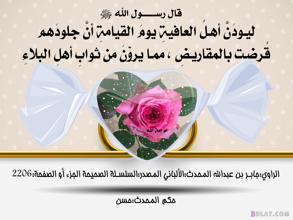 تصميمي اسلامية منوعة،صور اسلامية للفيس اسلامية do.php?img=1129629