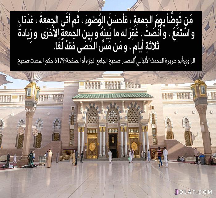 تصميمي اسلامية منوعة،صور اسلامية للفيس اسلامية do.php?img=1129631