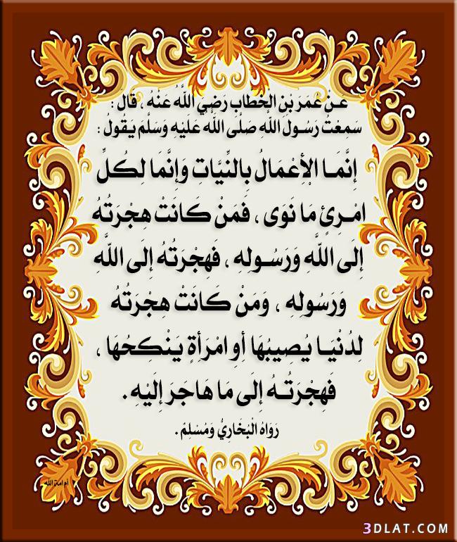 تصميمي اسلامية منوعة،صور اسلامية للفيس اسلامية do.php?img=1129652