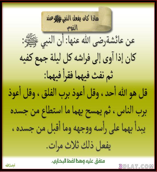 تصميمي اسلامية منوعة،صور اسلامية للفيس اسلامية do.php?img=1129654