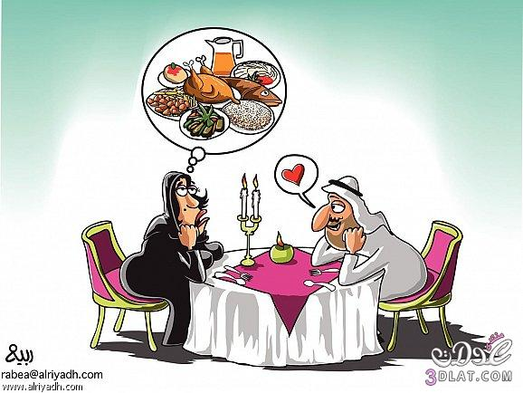 كاريكاتير رقم 4 do.php?img=390977