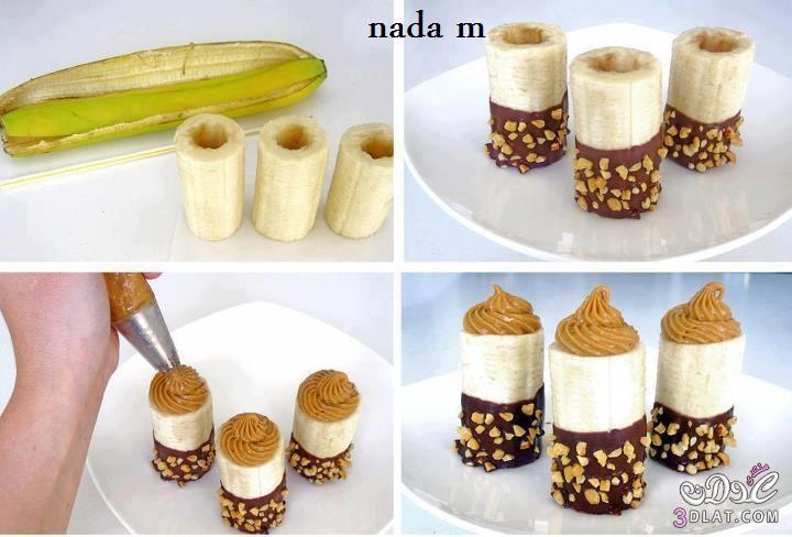 لتقديم الموز بالفراولة افكار للتزيين الموز do.php?img=394169