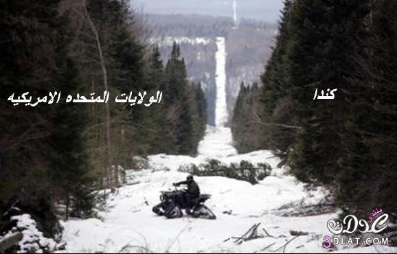 اغرب حدود في العالم
