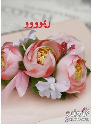 بطاقات عرايس جديده 2014 اجمل بطاقات الفرح بطاقات فرح بالورد