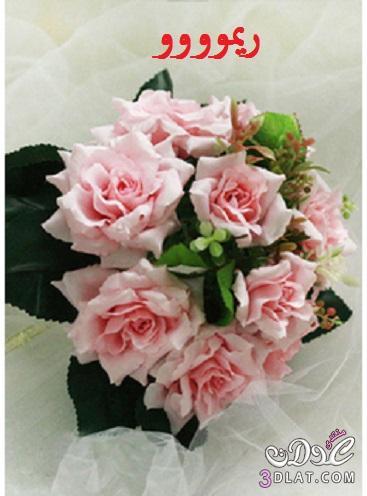 باقات ورد عرايس مسكات ورد العروس اجمل باقات ورد العروس