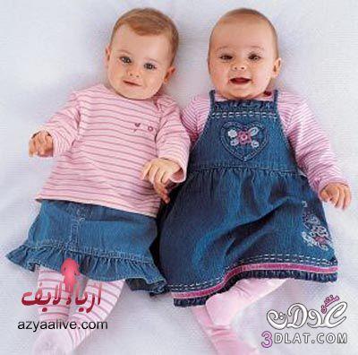 ملابس اطفال مواليد جديدة 2020 ملابس مواليد حديثى الولادة جميلة
