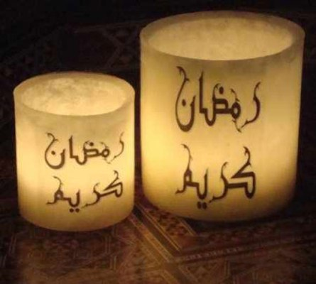 رمضانية جميله