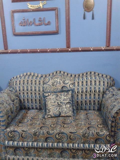 غرفه الصالون صالون منزلى غرفه صالون do.php?imgf=13705004
