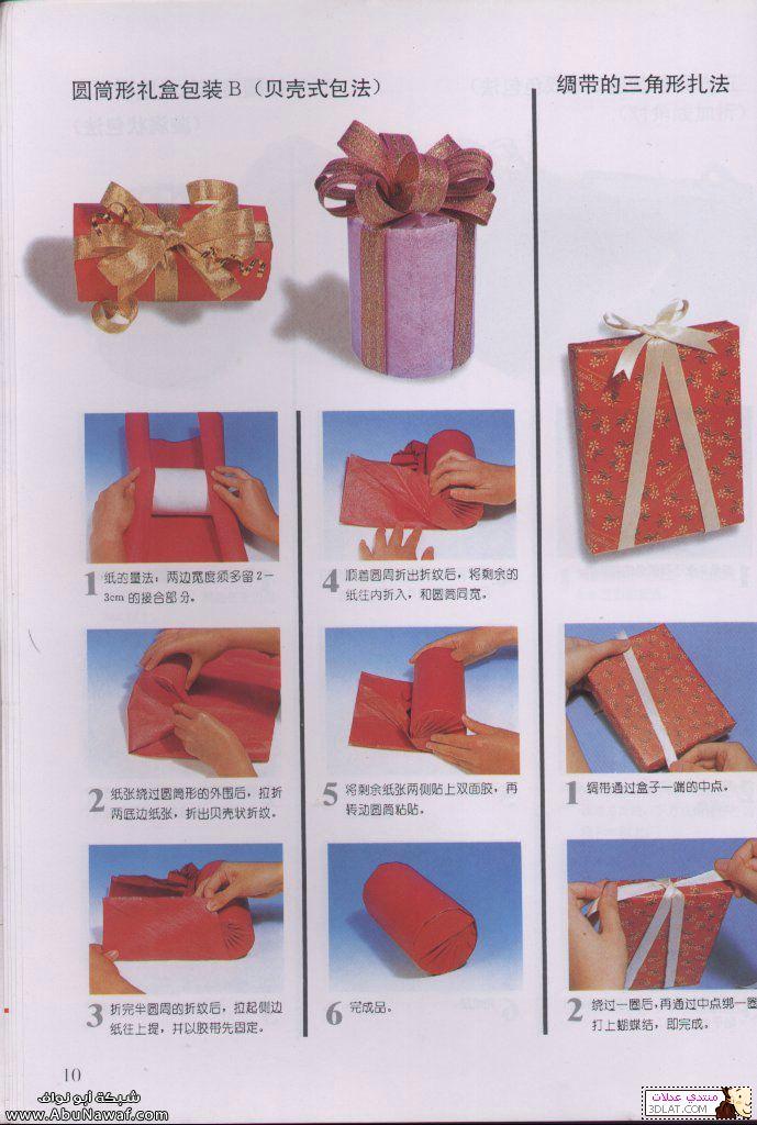 خطوات وافكار لف الهدايا بالصور