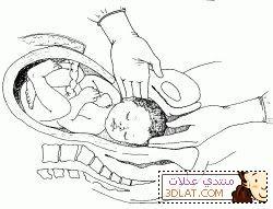 الولادة الطبيعه القيصرية بالصور الحمل الحوامل 129149168916.jpg