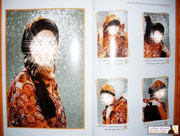 ربطات حجاب 2014 بالصور اربع ربطات مختلفة جديدة , طرق لفها