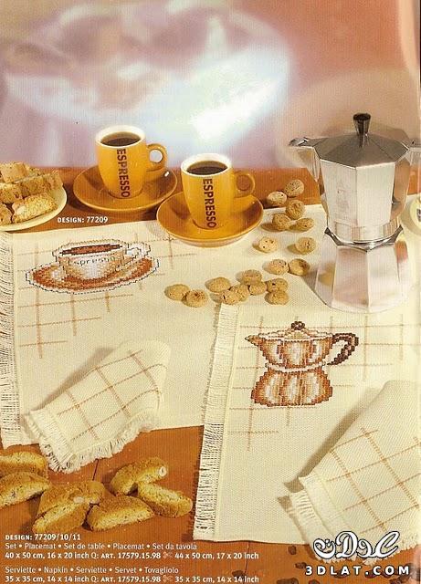 c961f630b مفارش ايتامين لتقديم القهوه - اسيرة 67