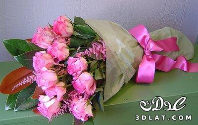 هدايا الام 2019 بالصور افكار لاختيار 12993436859.jpg