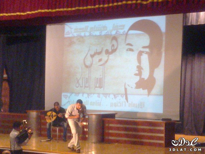 قصائد هشام الجخ بصيغة mp3 للتحميل برابط مباش 12995925311