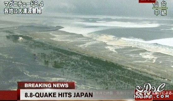 فيديو زلزال تسونامي اليابان 2011 + صور 12999354221.jpg