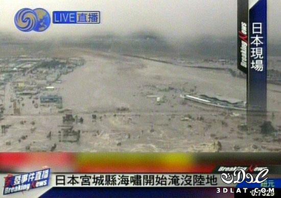 فيديو زلزال تسونامي اليابان 2011 + صور 12999354222.jpg