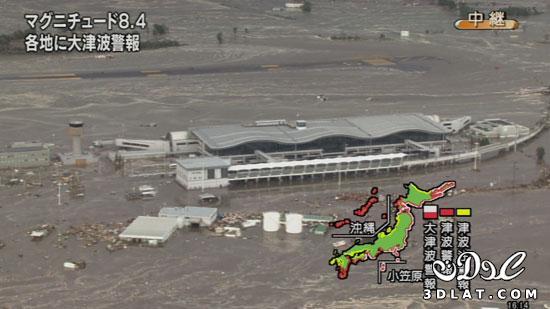 فيديو زلزال تسونامي اليابان 2011 + صور 12999354224.jpg