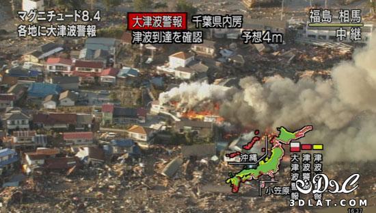 فيديو زلزال تسونامي اليابان 2011 + صور 12999354236.jpg