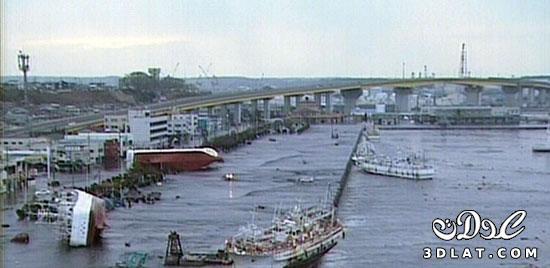 فيديو زلزال تسونامي اليابان 2011 + صور 12999354238.jpg