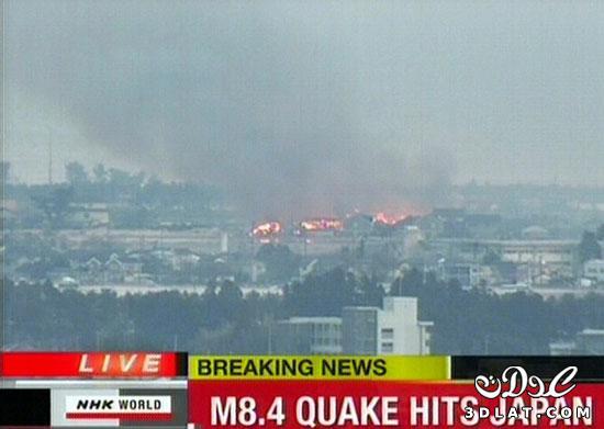 فيديو زلزال تسونامي اليابان 2011 + صور 129993542510.jpg