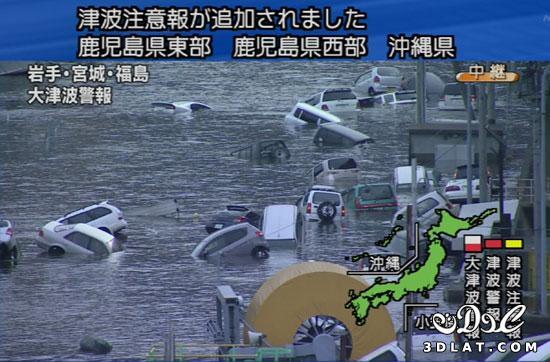 فيديو زلزال تسونامي اليابان 2011 + صور