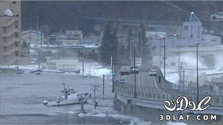 فيديو زلزال تسونامي اليابان 2011 + صور 12999356973.jpg