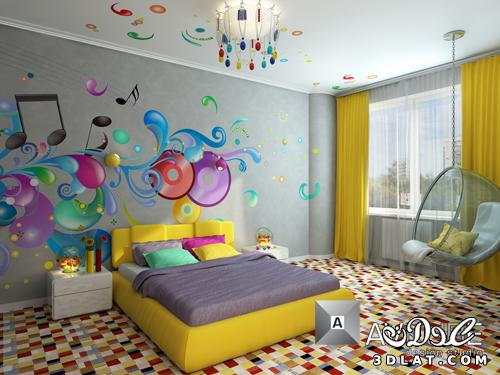 13014788231 غرف اطفال مودرن ديكورات   حوائط   دهانات بالصور