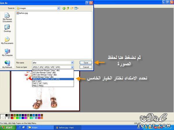 كيفية تظليل الصور العارية الpaint الرسام 13024265831.jpg