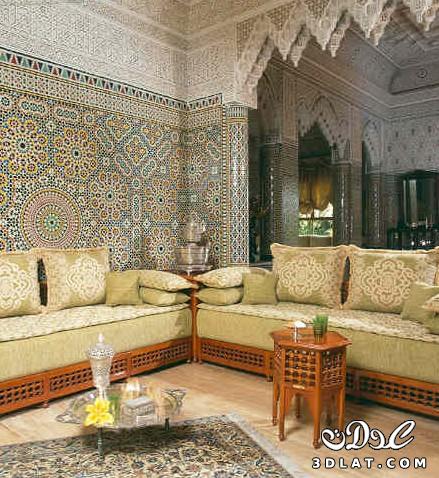 اثاث منزلي*المغربي 13028989572