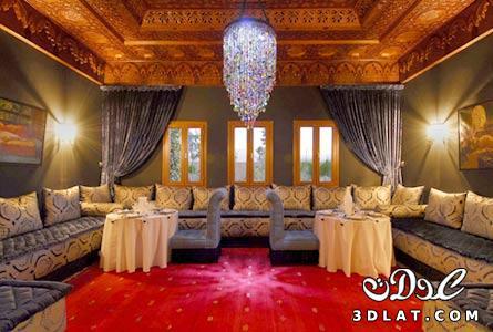 اثاث منزلي*المغربي 130289895810