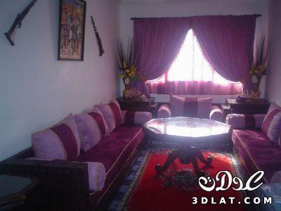 اثاث منزلي*المغربي 130289895811