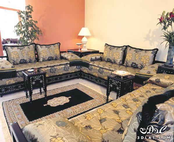 اثاث منزلي*المغربي 130289895812