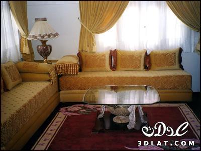 اثاث منزلي*المغربي 130289895816