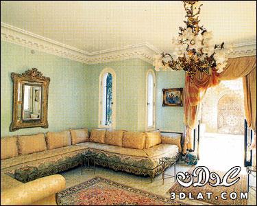 اثاث منزلي*المغربي 130289895817