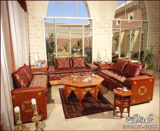 اثاث منزلي*المغربي 13028989589