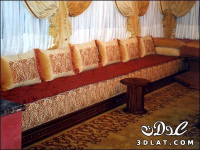 اثاث منزلي*المغربي 130289895920