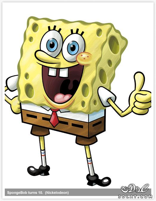 سبونج 2019 SpongeBob 130483867319.jpg