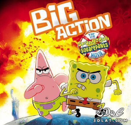سبونج 2019 SpongeBob 13048390451.jpg