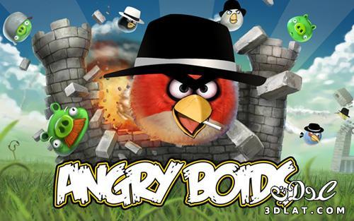 لعبة الطيور الغاضبة Angry Birds Online 13077693432.jpg