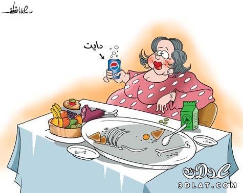 رجيم عدلات في رمضان يخسس 15ك بعشر ايام