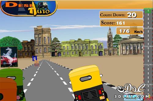 لعبة كريزى taxi