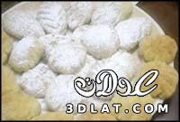 مجموعة حلويات للعيد حلويات العيد