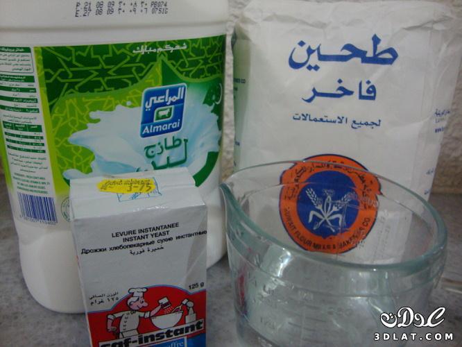 العوامة 131325377211.jpg